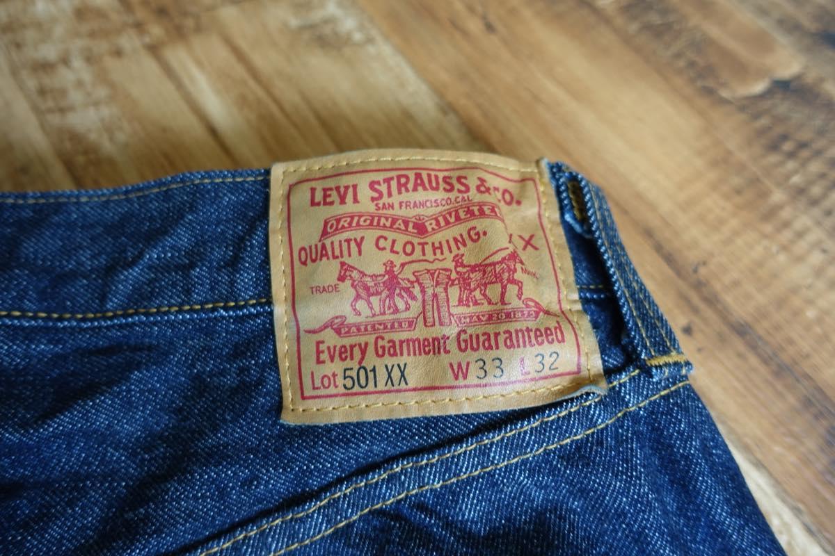 Levi's LVC 501XX 1947