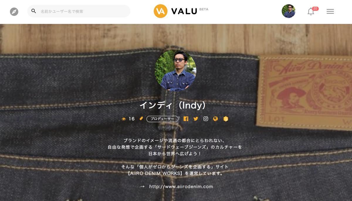VALU-INDY