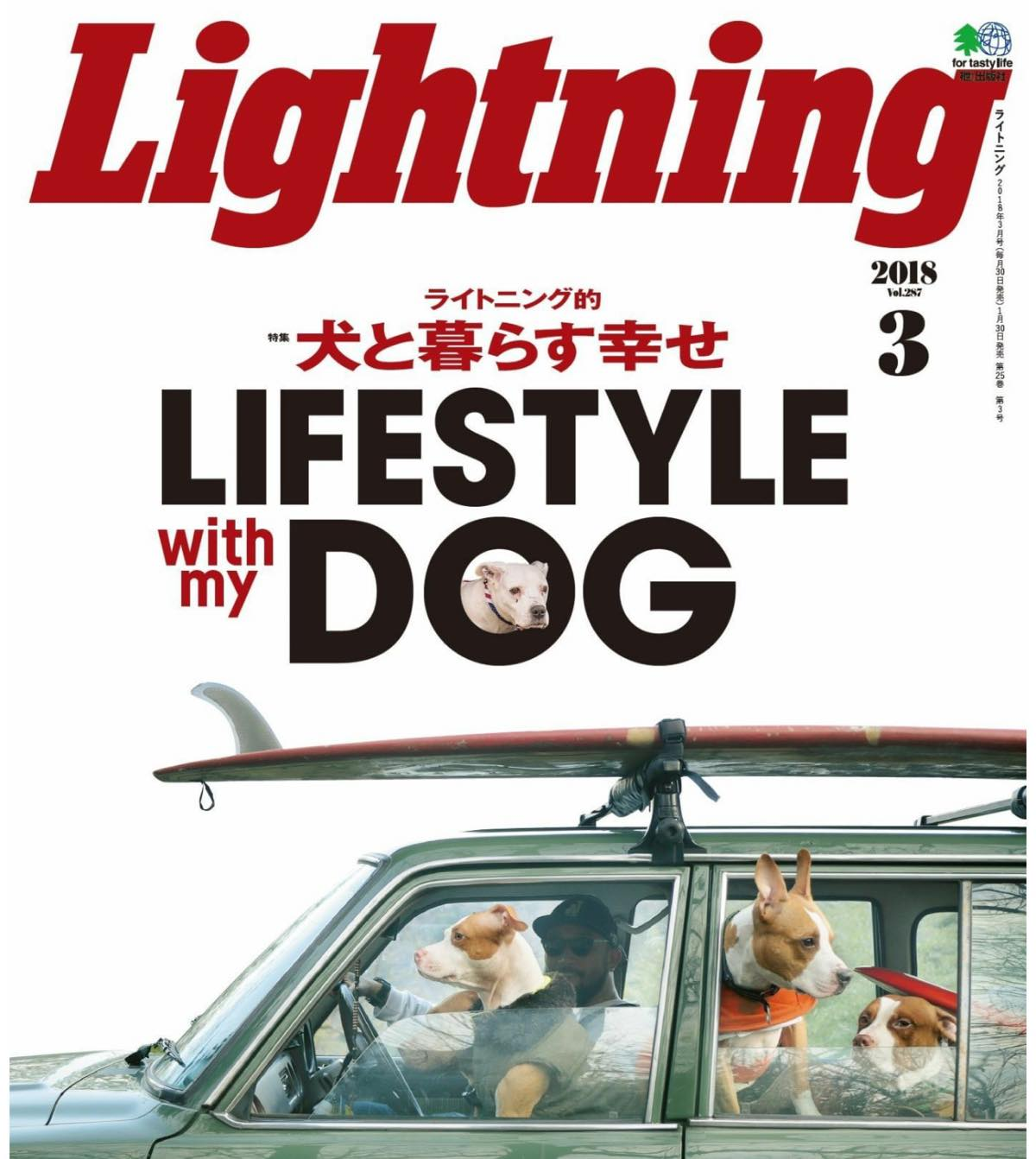 Lightning ライトニング 2018年3月号