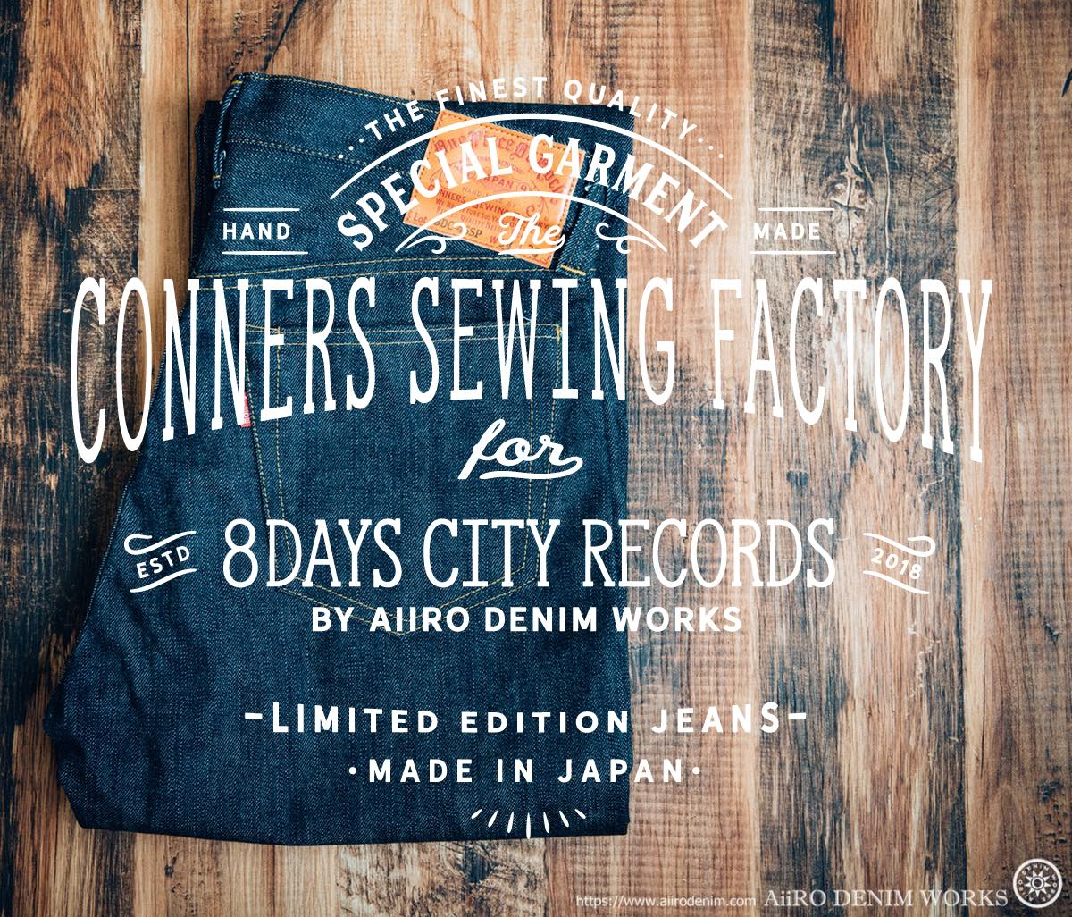 8days city project - csf - limited jeans 8DC-46SP28