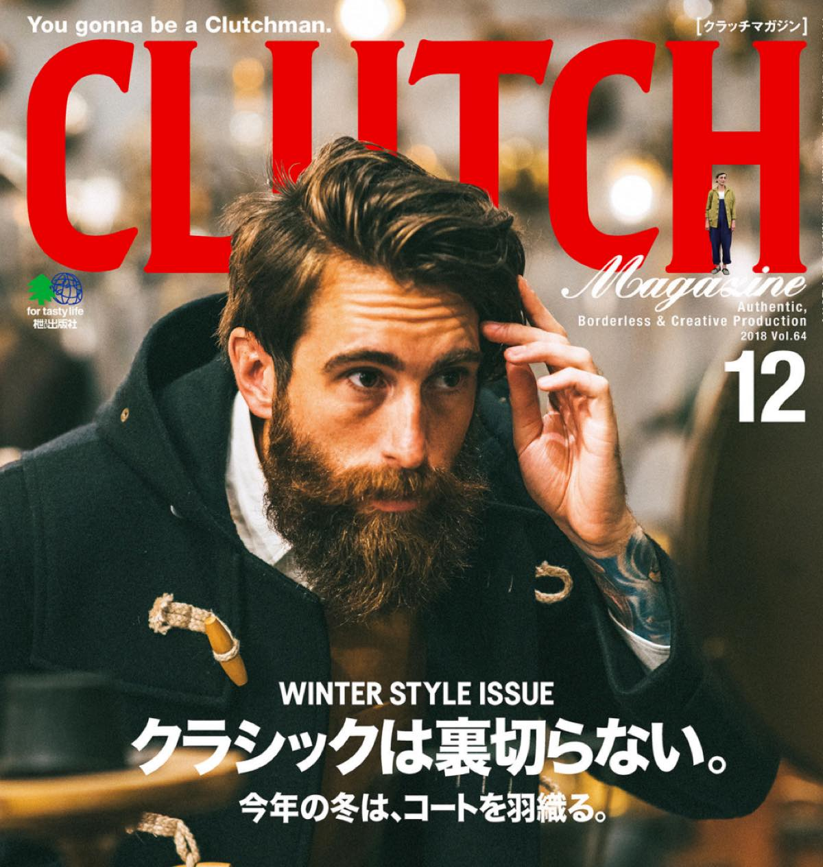 clutch magazine vol64
